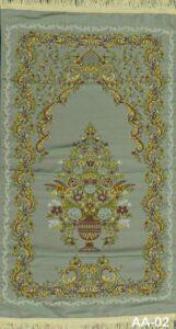 prayer rug