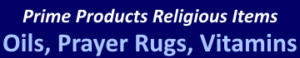 Prime Products USA prayer rugs